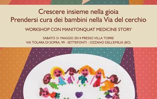 locandina; poster; event poster; poster per evento; manitonquat; Bologna; cri graphics;